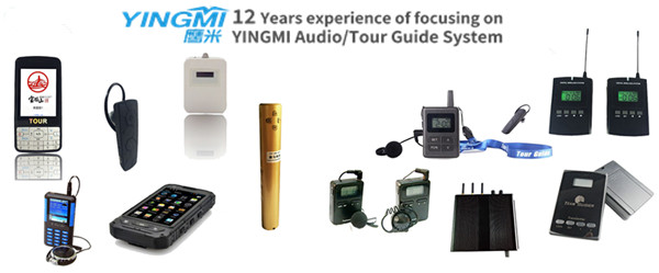 Audio Tour Guide System