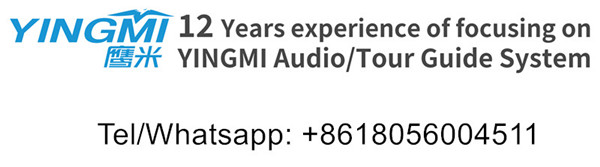 audio tour guide system digital
