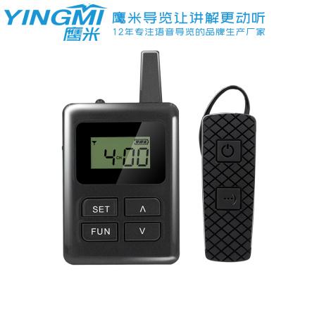 yingmi audio tour guide